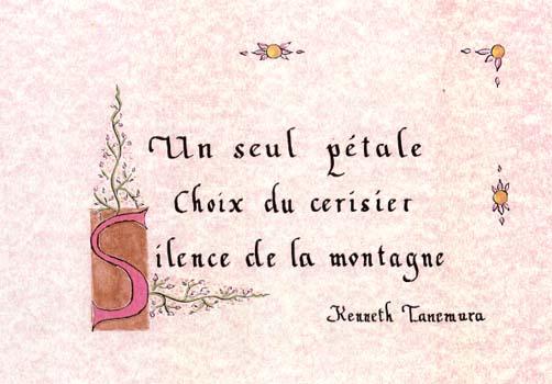 Cecile Calligraphe